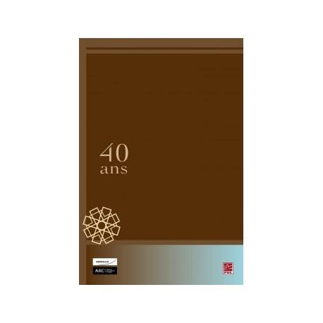 La recherche collégiale : 40 ans de passion scientifique, de Sébastien Piché : Introduction